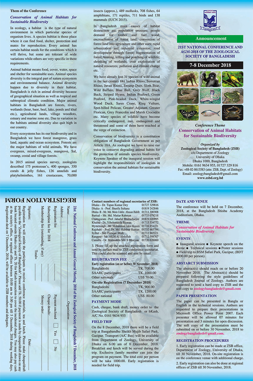 Conference & AGM | Welcome to Zoological Society of Bangladesh